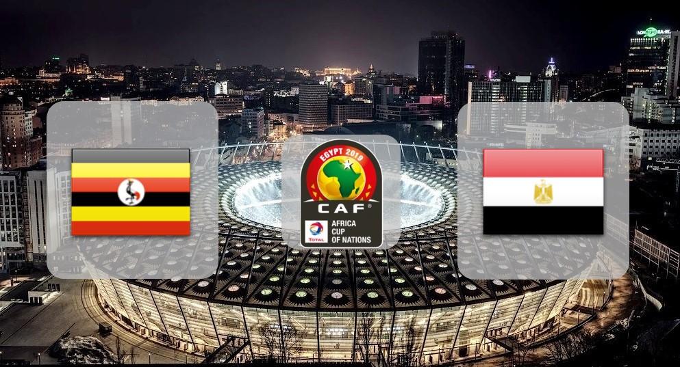 Уганда – Египет. Прогноз на матч Кубка Африканских Наций 30.06.2019