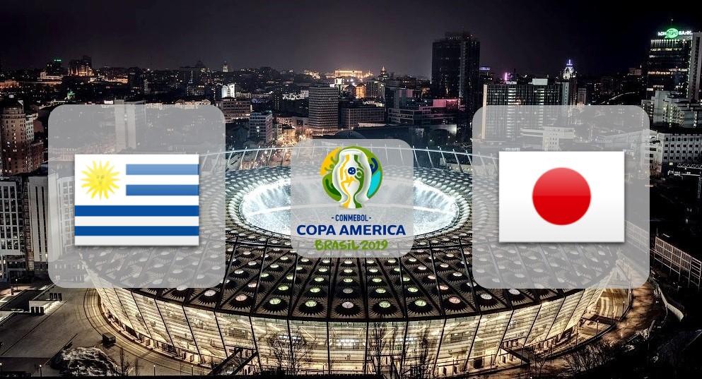 Уругвай – Япония. Прогноз на матч Кубка Америки 21.06.2019
