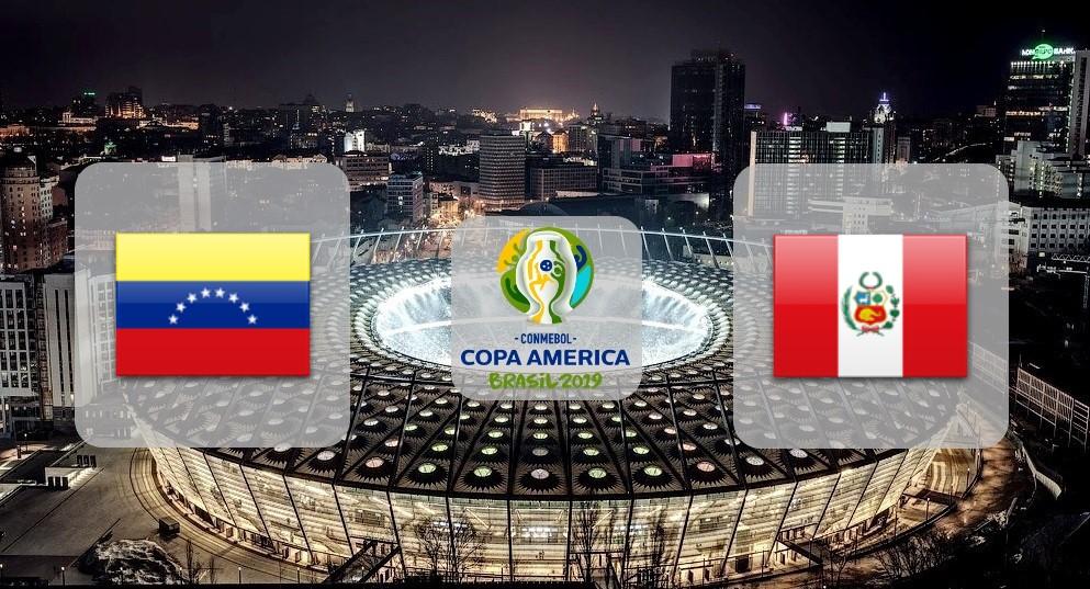 Венесуэла – Перу. Прогноз на матч Кубка Америки 15.06.2019