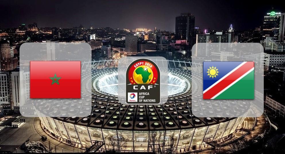 Марокко – Намибия. Прогноз на матч Кубка Африканских Наций 23.06.2019