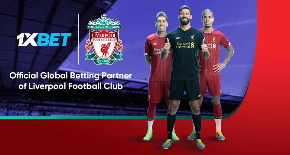 БК 1xbet стала официальным спонсором футбольного клуба «Ливерпуль»