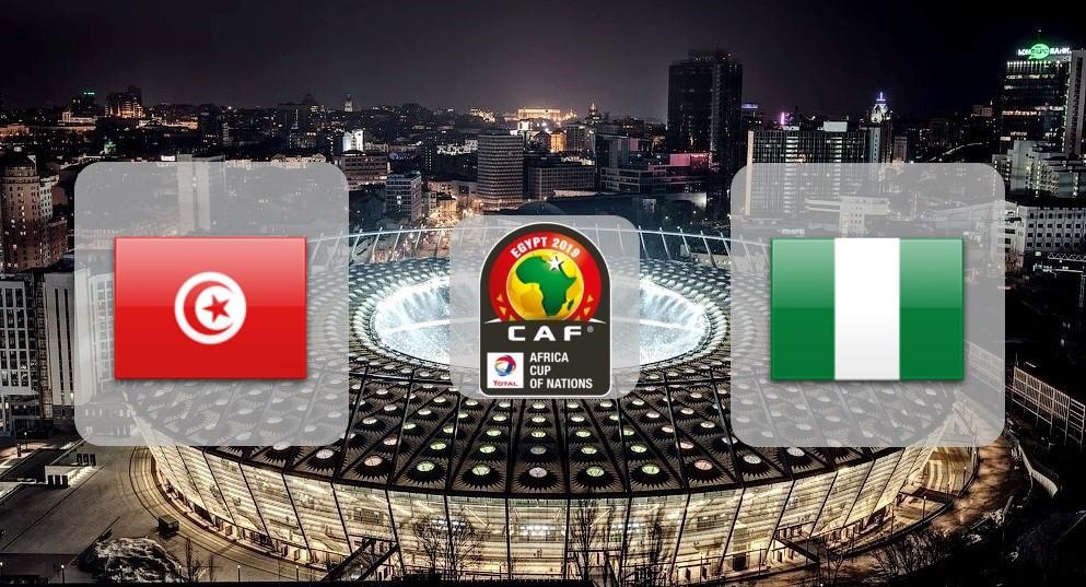 Тунис – Нигерия. Прогноз на Кубок Африканских Наций. 17.07.2019