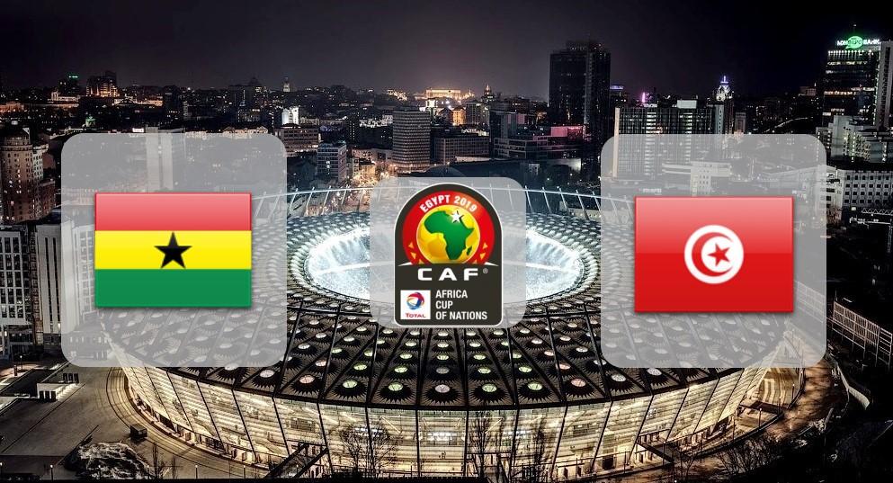 Гана – Тунис. Прогноз на Кубок Африканских Наций 08.07.2019