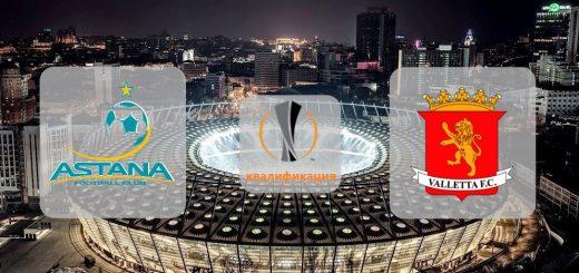 Астана - Валлета