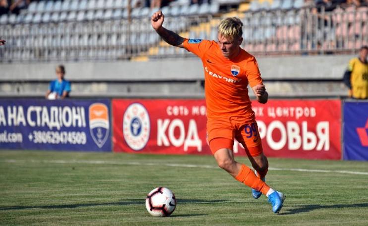 ФК Мариуполь 2019
