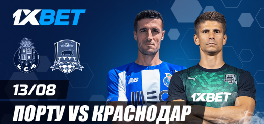 Porto_Krasnodar_800x480