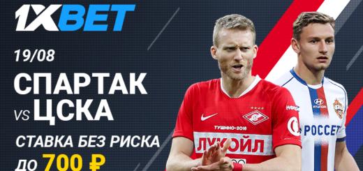 Spartak_CSKA_800x480