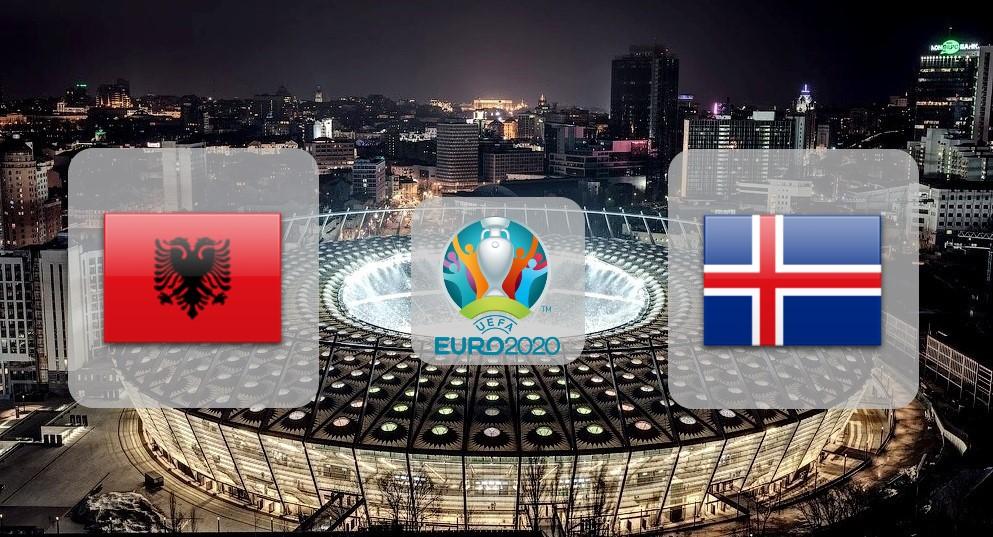Албания – Исландия. Прогноз на отборочный матч Чемпионата Европы 10.09.2019
