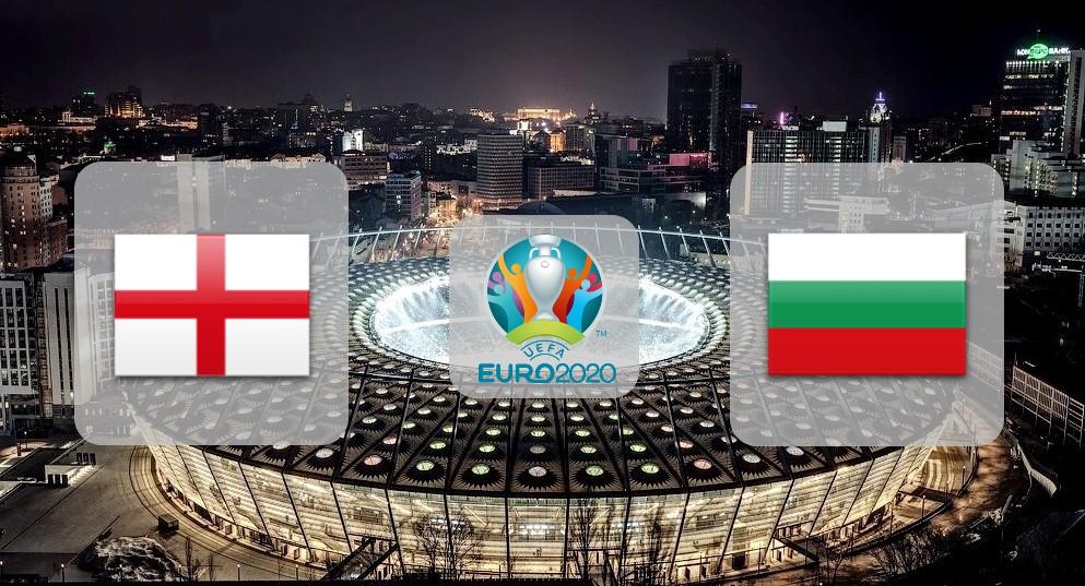 Англия – Болгария. Прогноз на отборочный матч Чемпионата Европы 07.09.2019