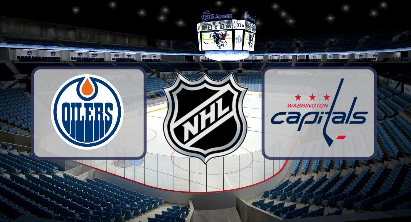 """""""Эдмонтон"""" – """"Вашингтон"""". Прогноз на матч НХЛ 25.10.2019"""