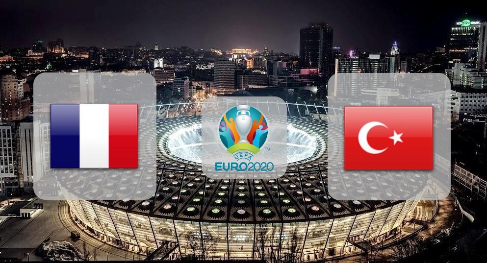 Франция – Турция. Прогноз на отборочный матч Чемпионата Европы 14.10.2019