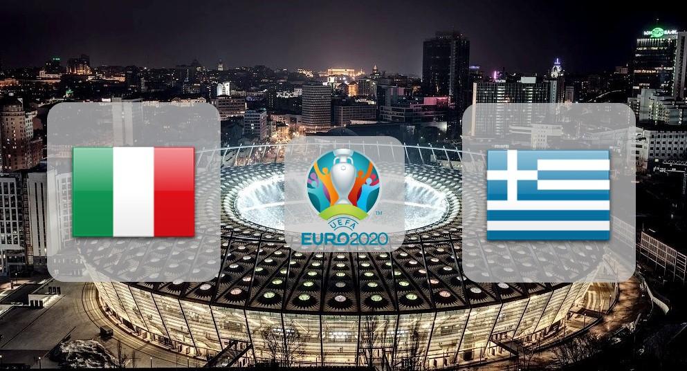 Италия – Греция. Прогноз на отборочный матч Чемпионата Европы 12.10.2019