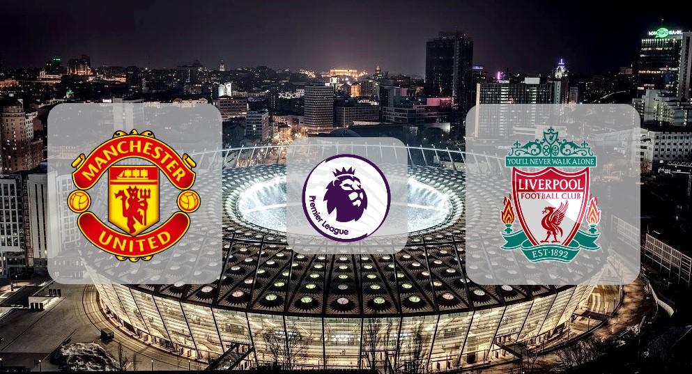 """Манчестер Юнайтед"" – ""Ливерпуль"". Прогноз на матч АПЛ 20.10.2019"