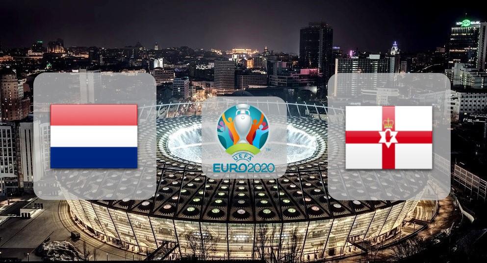 Нидерланды – Северная Ирландии. Прогноз на отборочный матч Чемпионата Европы 10.10.2019