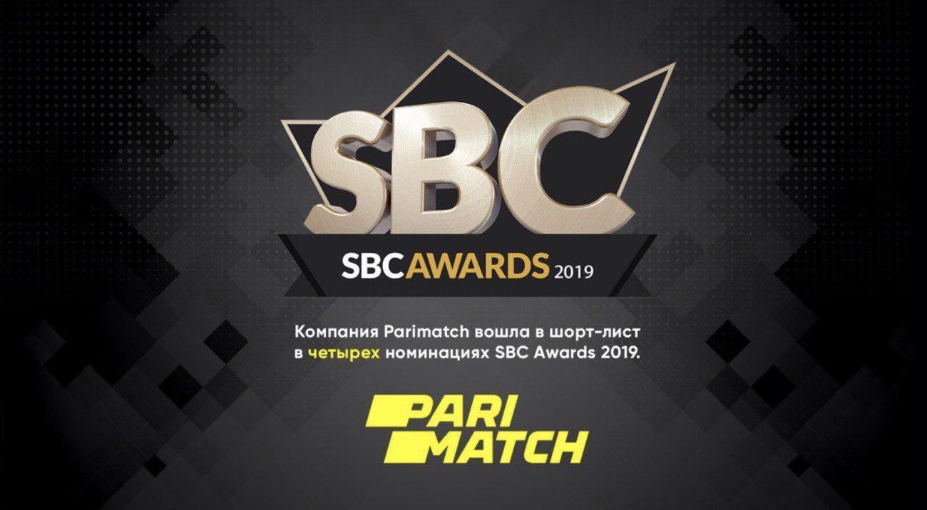 Parimatch может стать победителем одновременно в 4-х номинациях SBC Awards 2019