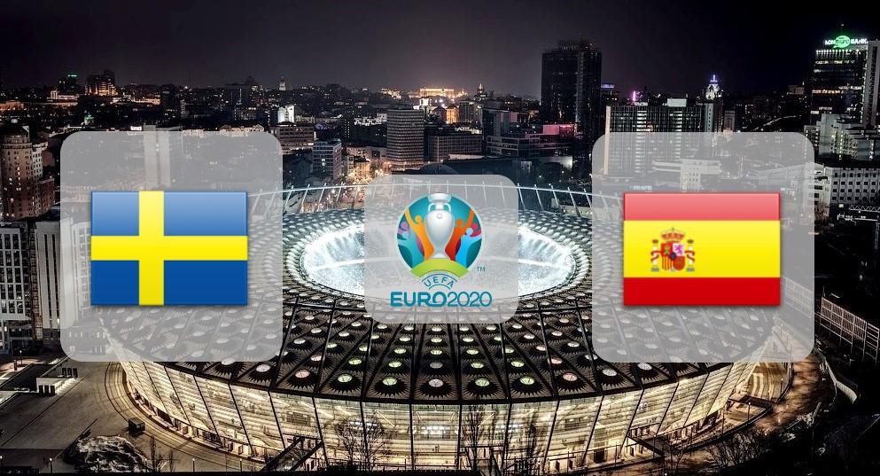 Швеция – Испания. Прогноз на отборочный матч Чемпионата Европы 15.10.2019