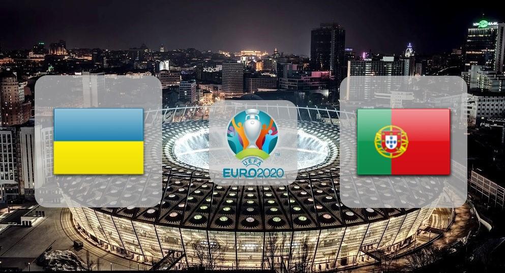 Украина – Португалия. Прогноз на отборочный матч Чемпионата Европы 14.10.2019