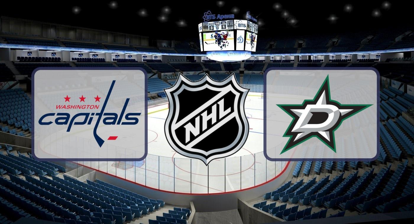 """""""Вашингтон"""" – """"Даллас"""". Прогноз на матч НХЛ 09.10.2019"""