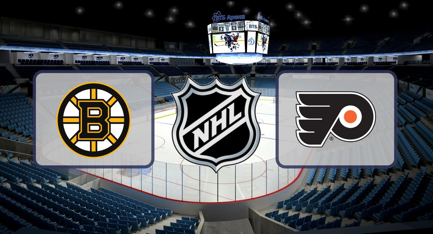 """""""Бостон"""" – """"Филадельфия"""". Прогноз на матч НХЛ 11.11.2019"""