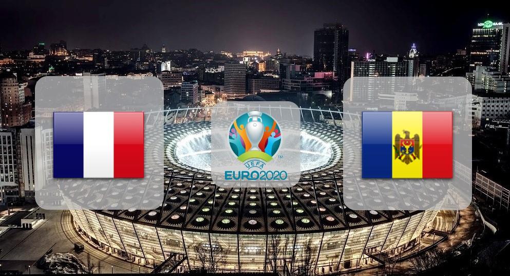 Франция – Молдова. Прогноз на отборочный матч Чемпионата Европы 14.11.2019