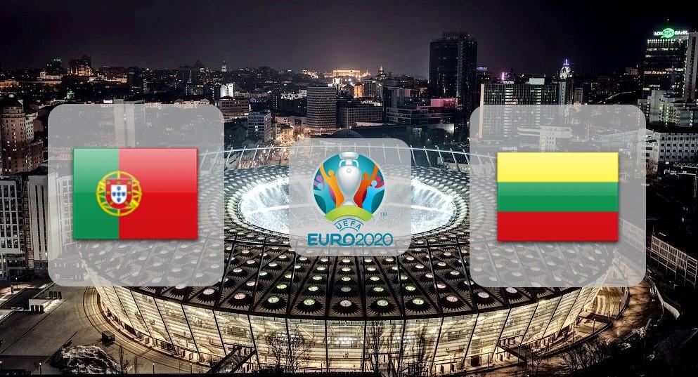 Португалия – Литва. Прогноз на отборочный матч Чемпионата Европы 14.11.2019