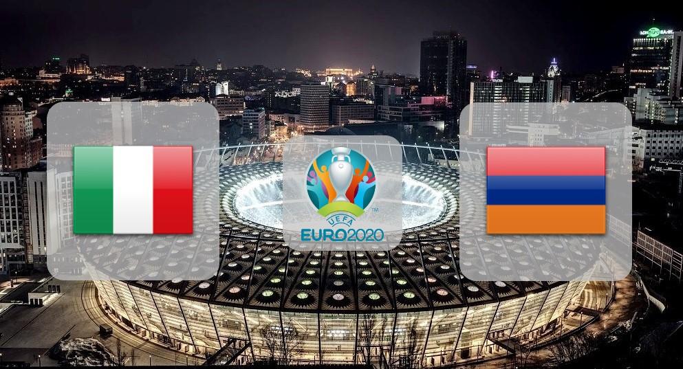 Италия – Армения. Прогноз на отборочный матч Чемпионата Европы 18.11.2019