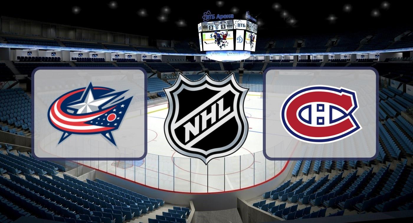 """Коламбус"" – ""Монреаль"". Прогноз на матч НХЛ 20.11.2019"