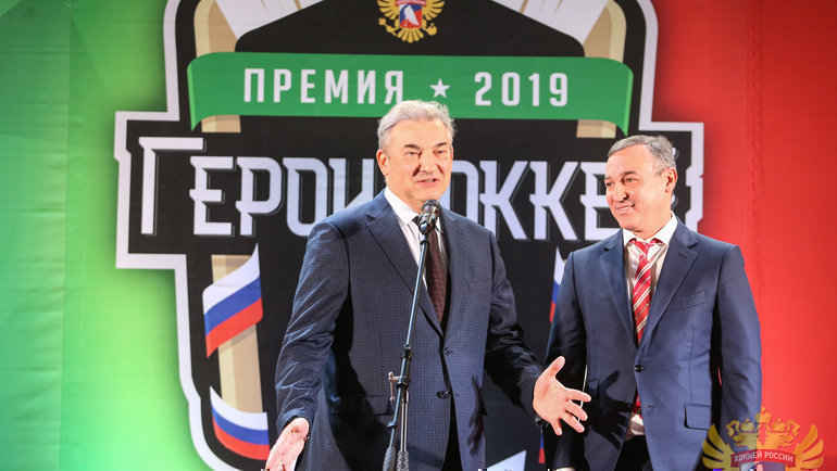 БК «Лига Ставок» вручила награды лучшим хоккеистам страны