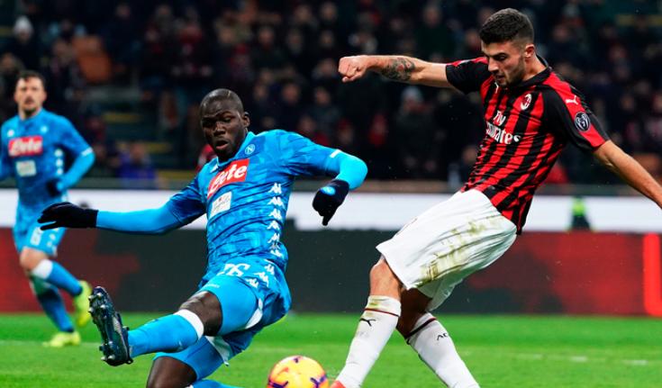 Прогноз на 23.11.2019. Милан - Наполи