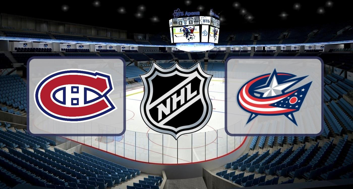 """Монреаль"" – ""Коламбус"". Прогноз на матч НХЛ 13.11.2019"