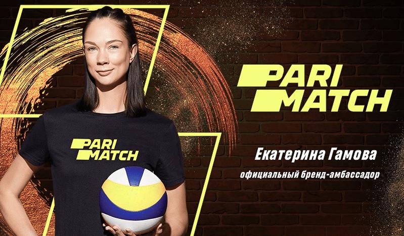 Известная волейболистка стала лицом БК Пари-матч