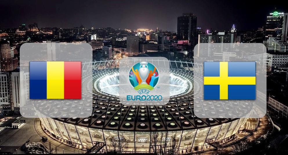 Румыния – Швеция. Прогноз на отборочный матч Чемпионата Европы 15.11.2019