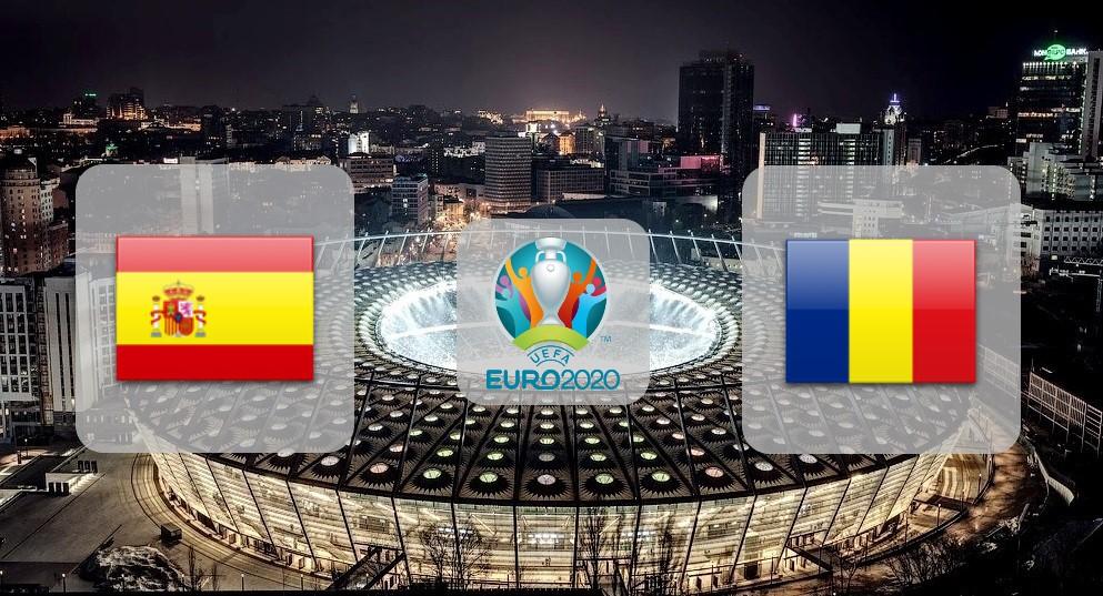 Испания – Румыния. Прогноз на отборочный матч Чемпионата Европы 18.11.2019
