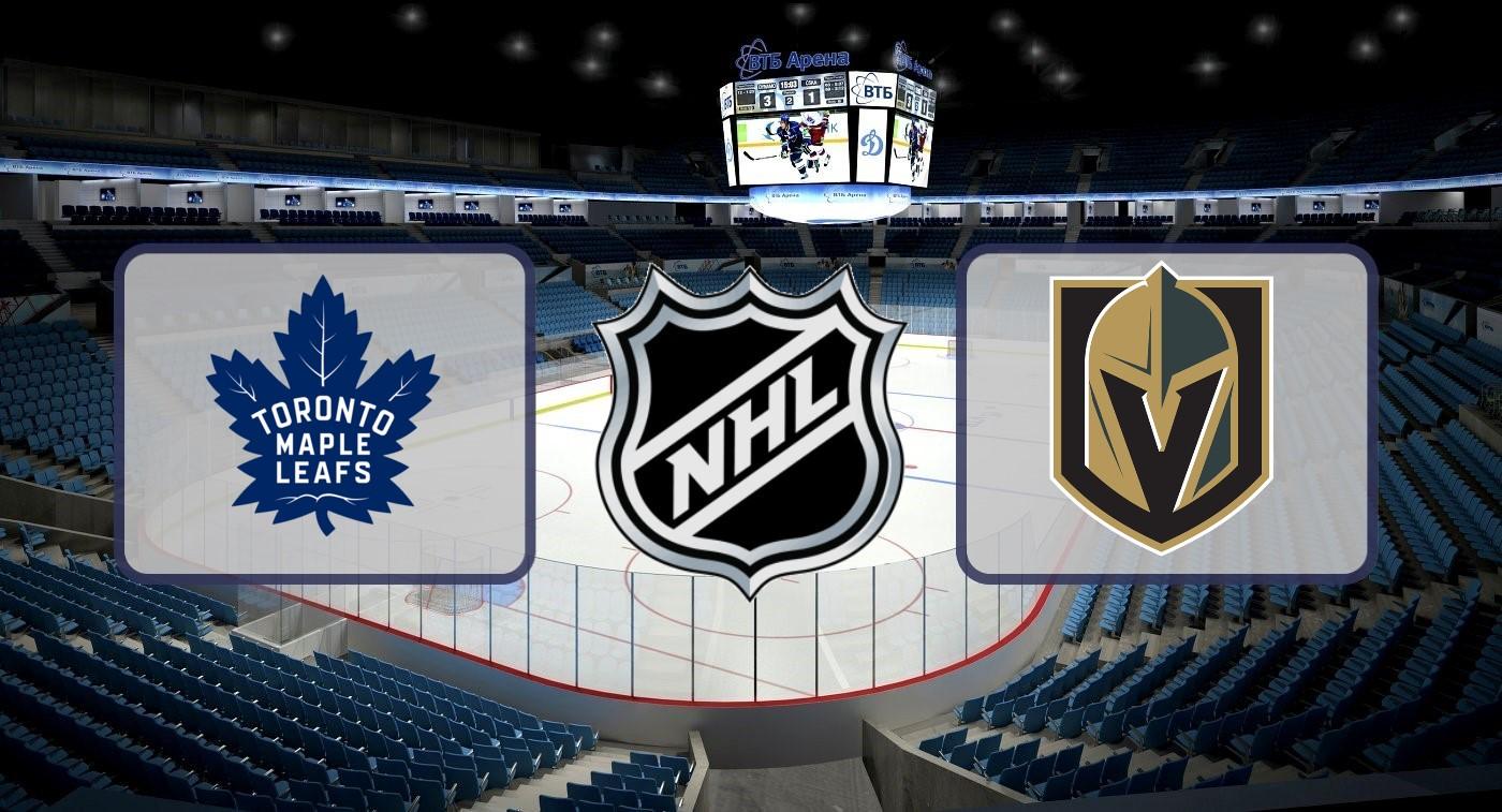 """""""Торонто"""" – """"Вегас"""". Прогноз на матч НХЛ 08.11.2019"""