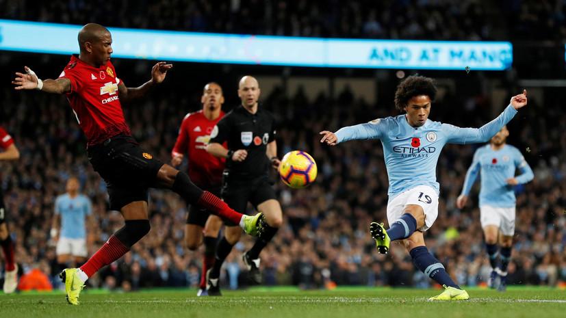 «Манчестер Сити» - «Манчестер Юнайтед». Прогноз на 7.12.19