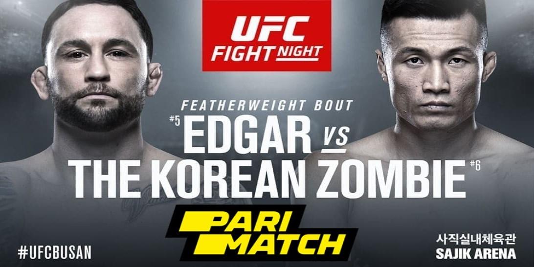 Конкурс прогнозов на турнир UFC от букмекера Parimatch