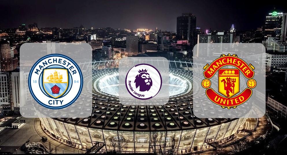 «Манчестер Сити» – «Манчестер Юнайтед». Прогноз на матч АПЛ. 7.12.2019