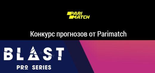parimatch-konkurs-