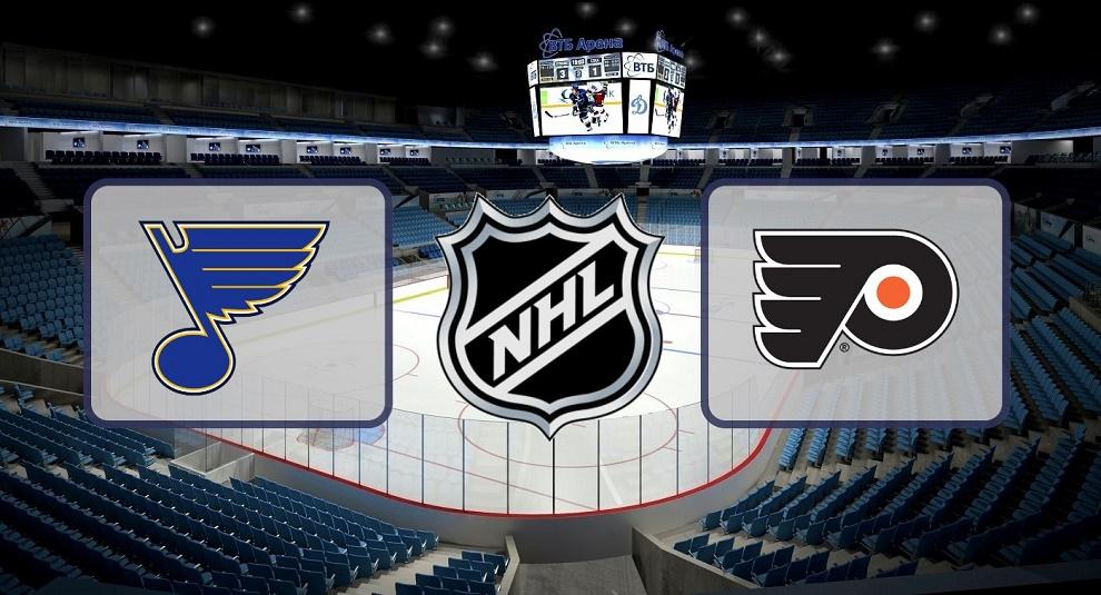 """""""Сент-Луис"""" – """"Филадельфия"""". Прогноз на матч НХЛ 16.01.2020"""