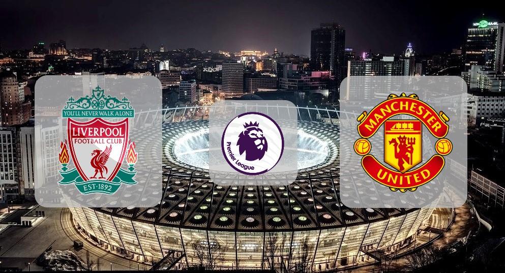 """Ливерпуль"" – ""Манчестер Юнайтед"". Прогноз на матч АПЛ 19.01.2020"