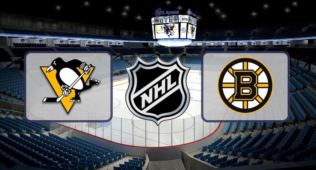 """""""Питтсбург"""" – """"Бостон"""". Прогноз на матч НХЛ 19.01.2020"""