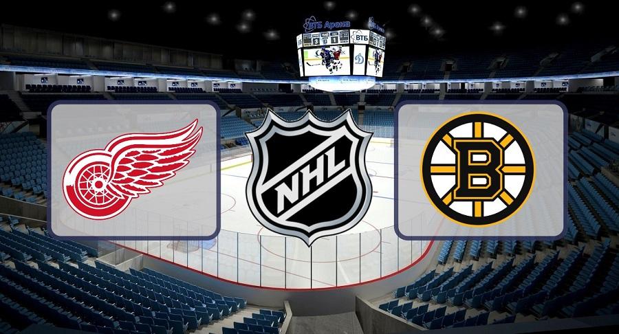 """Детройт"" – ""Бостон"". Прогноз на матч НХЛ 09.02.2020"
