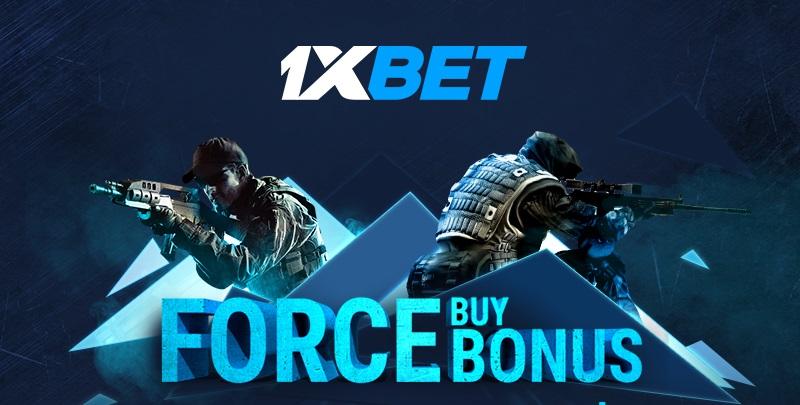 """Участвуйте в акции """"Force buy Бонус"""" от 1xBet и делайте ставки без риска"""