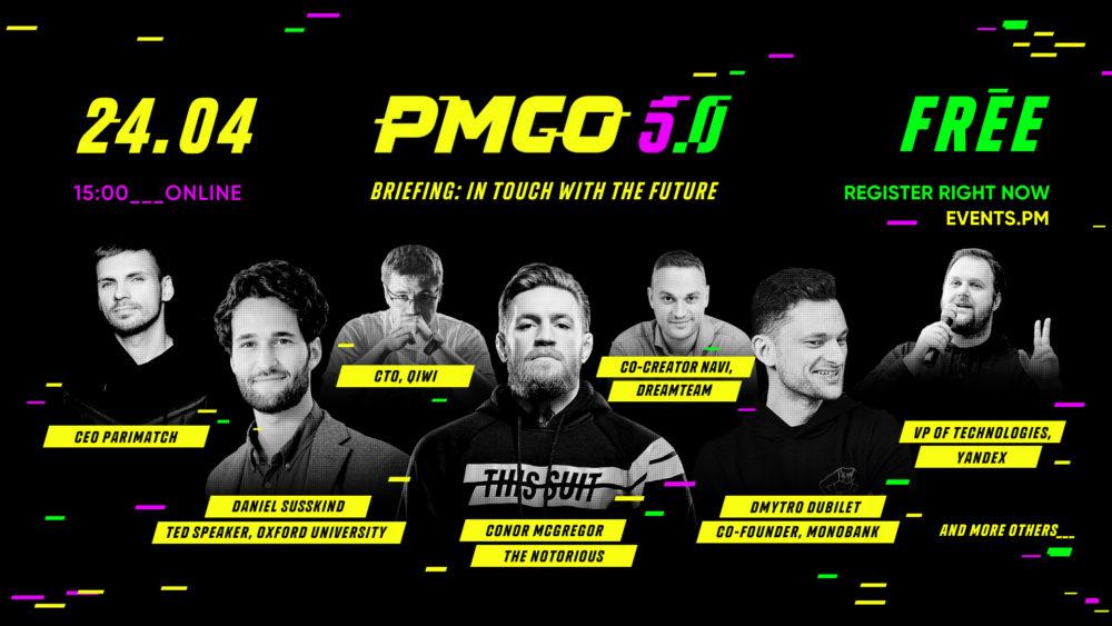 Открытая онлайн-конференция PM GO 5.0 BRIEFING: In Touch with the Future – среди участников Конор Макгрегор и бизнес-эксперты