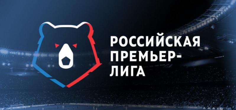 Официально: российская Премьер-лига возвращается 21-го июня