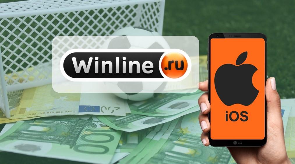 Винлайн скачать мобильное приложение на айфон