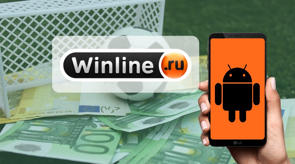 Скачать приложение букмекерской конторы Винлайн на Андроид