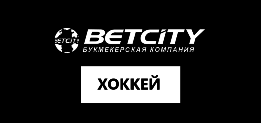 хоккей лого