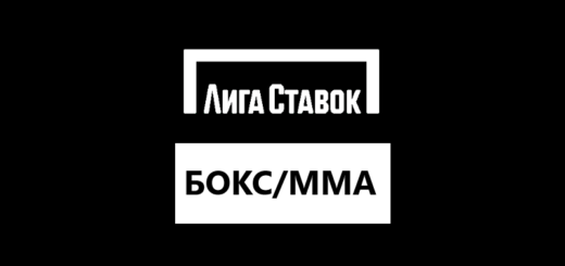 бокс ава