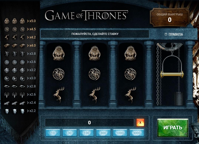 Игра престолов в 1xbet